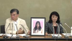 Reprodução/TV Asahi