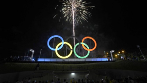 Reprodução/Site Oficial Prefeitura do Rio de Janeiro