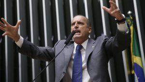 Ananda Borges / Câmara dos Deputados