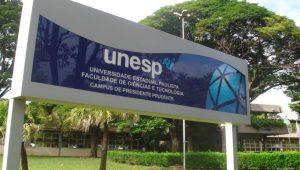 UNESP anuncia adiamento da 2ª fase do vestibular 2021
