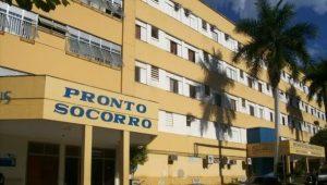 Divulgação/Governo-SP