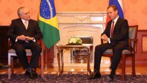 Romerio Cunha/Vice-Presidência