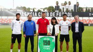 Divulgação / Valencia CF