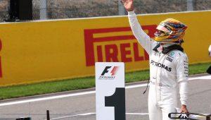 Reprodução / Twitter / Mercedes AMG