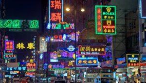 China pede que Reino Unido pare de interferir em assuntos de Hong Kong