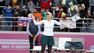 Tênis Torneio de Tianjin Maria Sharapova