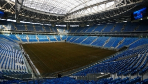 Arena Zenit
