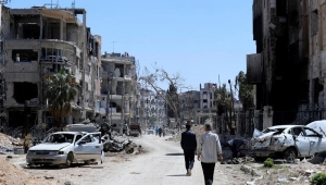 Cidade Duma Síria