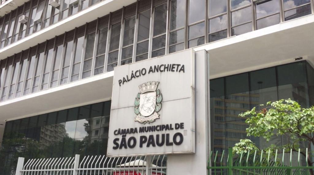 Câmara Municipal de SP prorroga auxílio de R$ 100 por 3 meses – Jovem Pan
