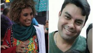 Porteiro do condomínio de Bolsonaro depõe em inquérito do caso Marielle