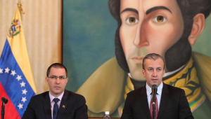 O anúncio da abertura da fronteira da Venezuela com o Brasil foi feito pelo vice-presidente de Economia venezuelano, Tareck El Aissami, em discurso transmitido por uma das TVs estatais do país