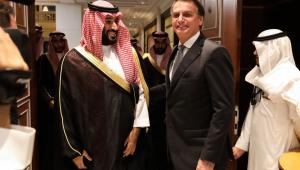 brasil-arabia-saudita-parceria-10-bilhoes