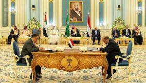 Acordo de Paz Iemen