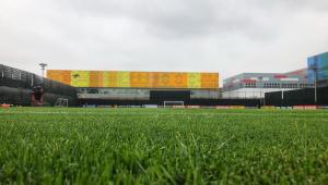 Torcedores do Flamengo no Peru devem ficar atentos às regras do país