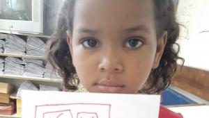 Morre sexta criança vítima de bala perdida no RJ
