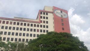 hospital-radioterapia