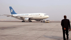 Avião cai no Afeganistão e autoridades dizem que não há sobreviventes