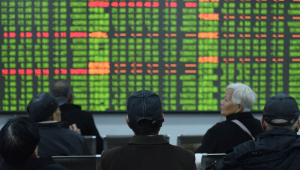 Juros baixos no Brasil elevam interesse do investidor em ativos no exterior