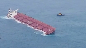 navio maranhao