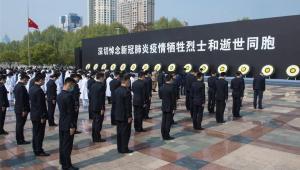 China volta a realizar exercícios militares simultâneos em quatro mares