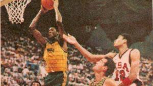Recordista em jogos pela seleção brasileira de basquete, Gerson morre aos 60 anos