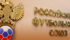 Rússia vai retomar campeonatos com público a partir de 21 de junho