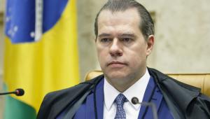 STF aprova orçamento de R$ 712 milhões para 2021 sem reajustes a ministros