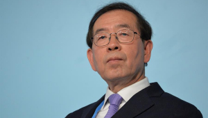 Coreia do Sul: Seul investigará suposto abuso sexual cometido por prefeito encontrado morto