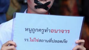 Tailândia convoca líderes de protestos para depor sobre 'insultos à monarquia'