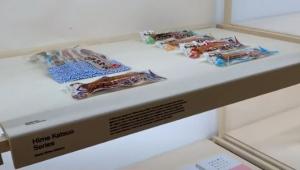 Exposição em São Paulo mostra relação de japoneses com embalagens de presente