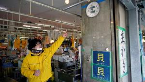 Corpo de vítima do tsunami no Japão é encontrado 10 anos depois