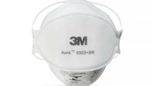 Modelo de máscara Aura 9320 PFF2 da 3M, cujo preço no site da companhia é R$ 8,90, porém o estoque está esgotado