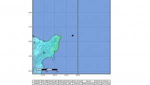 Nova Zelândia emite alerta de tsunami após terremoto de magnitude 7,3