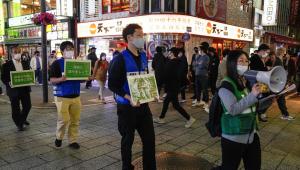 Tóquio entra em estado de emergência para a Covid-19