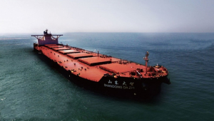 Imagem do navio Mv Shandong da Zhi no mar em São Luis, Maranhão