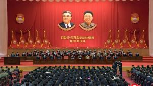 Uma foto divulgada pela Agência Central de Notícias da Coréia do Norte (KCNA) em 28 de abril de 2021 mostra a abertura do 10º Congresso dos Kimilsungistas-Kimjongilistas Liga da Juventude em Pyongyang