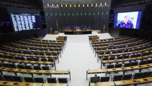 Imagem do plenário da Câmara