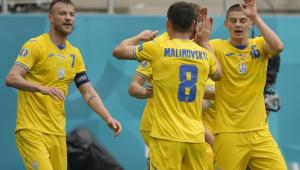 A Ucrânia venceu a Macedônia no Norte pela Eurocopa