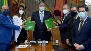 Segunda etapa foi entregue pessoalmente pelo ministro Paulo Guedes ao presidente da Câmara, Arthur Lira