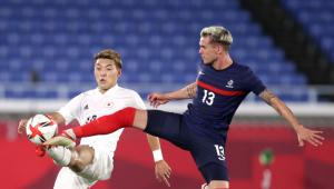 A seleção francesa foi eliminada do futebol masculino dos Jogos de Tóquio ainda na fase de grupos