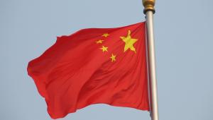 bandeira da china flamulando
