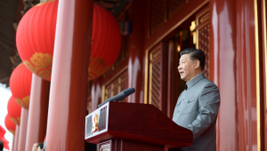 Xi Jinping fala durante centenário do Partido Comunista
