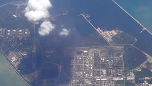 imagem aérea de explosão