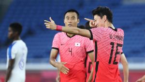 A Coreia do Sul avançou na fase de grupos dos Jogos de Tóquio