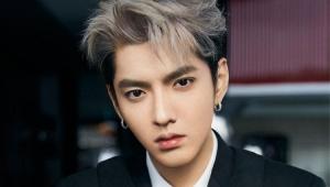 Kris Wu, ex-integrante do grupo de K-pop EXO, é preso após acusação de estupro