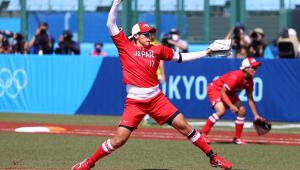 Japão no softbol; Tóquio 2020