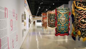 Novas instalações do Museu da Língua Portuguesa