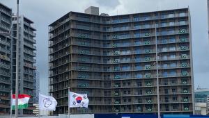 Vila dos Atletas; tóquio 2020