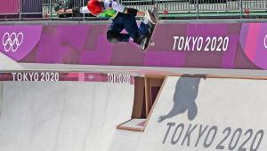 Skate Park Tóquio 2020