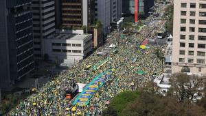 Manifestação do 7 de setembro em São Paulo